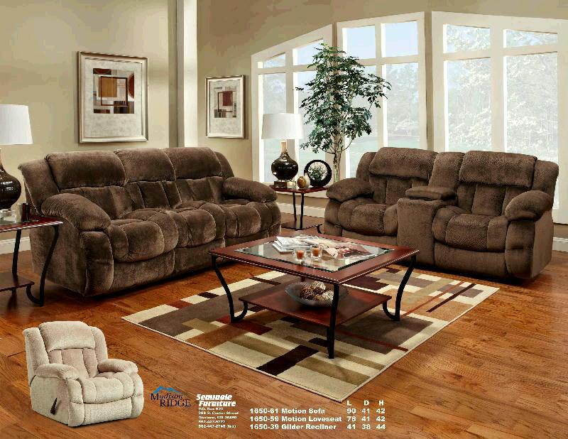 (Reclining Sofa)